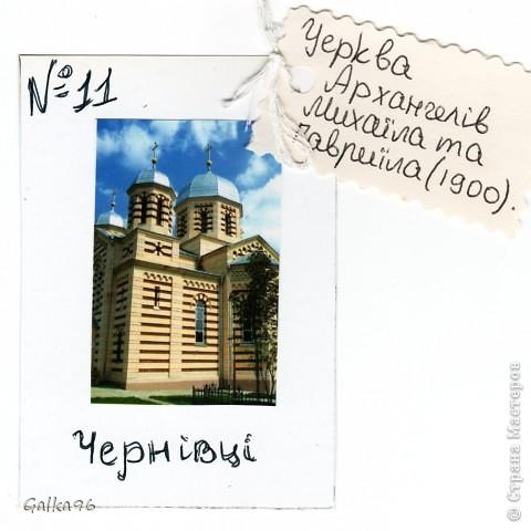 Свято-Духівський Кафедральний Собор і памятник першого Буковинського митрополита Євгенія Гакмана фото 11
