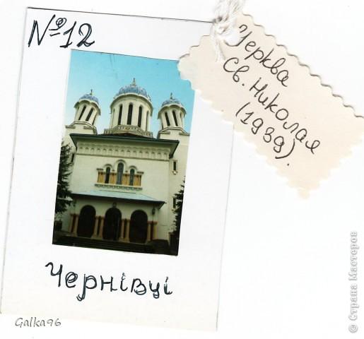 Свято-Духівський Кафедральний Собор і памятник першого Буковинського митрополита Євгенія Гакмана фото 12