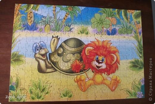 Львёнок и черепаха фото 1