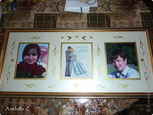 Наш подарок подруге на свадьбу. фото 1