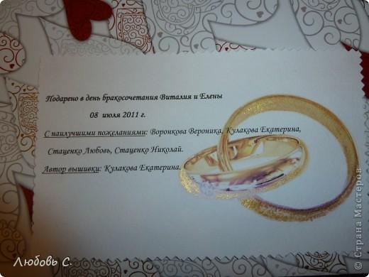 Наш подарок подруге на свадьбу. фото 2