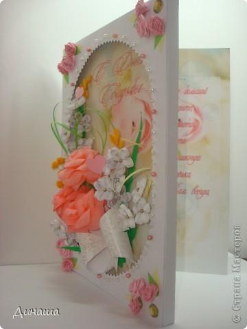 Вот такая получилась открыточка с  Днем свадьбы. фото 5