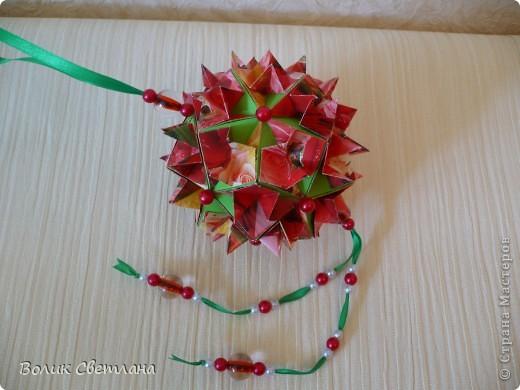 Здравствуйте, дорогие мои!!!! Коллекция потихоньку пополняется))) Из книги Tomoko Fuse - Floral Globe Origami стр. 60-61.  фото 2