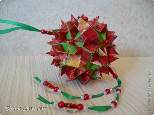 Здравствуйте, дорогие мои!!!! Коллекция потихоньку пополняется))) Из книги Tomoko Fuse - Floral Globe Origami стр. 60-61.  фото 1
