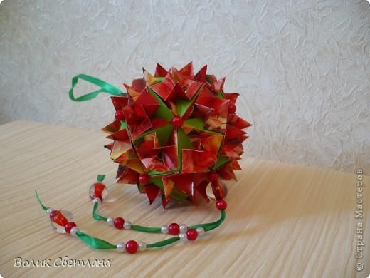 Здравствуйте, дорогие мои!!!! Коллекция потихоньку пополняется))) Из книги Tomoko Fuse - Floral Globe Origami стр. 60-61.  фото 4