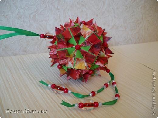 Здравствуйте, дорогие мои!!!! Коллекция потихоньку пополняется))) Из книги Tomoko Fuse - Floral Globe Origami стр. 60-61.  фото 3