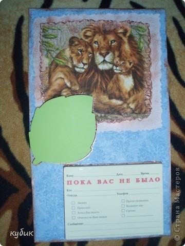 вот такие подарки я сделала для мужа, из подарков , что вы нам прислали,хотелось все в одном стиле:))))))))  блок для записей оформила вот так фото 1