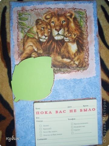вот такие подарки я сделала для мужа, из подарков , что вы нам прислали,хотелось все в одном стиле:))))))))  блок для записей оформила вот так фото 2