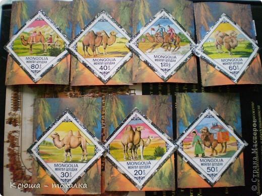 Честно говоря, я думала на время прекратить делать карточки с марками, но одна, очень милая девушка, хотела такую карточку:) И вот.... новая серия.... На данном этапе это последняя серия с марками. Но, возможно, когда-нибудь будут еще... Итак... Страна - Монголия. Год - 1978 (мои ровесники). фото 1