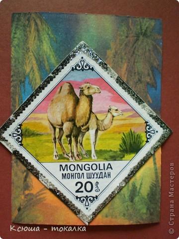 Честно говоря, я думала на время прекратить делать карточки с марками, но одна, очень милая девушка, хотела такую карточку:) И вот.... новая серия.... На данном этапе это последняя серия с марками. Но, возможно, когда-нибудь будут еще... Итак... Страна - Монголия. Год - 1978 (мои ровесники). фото 2