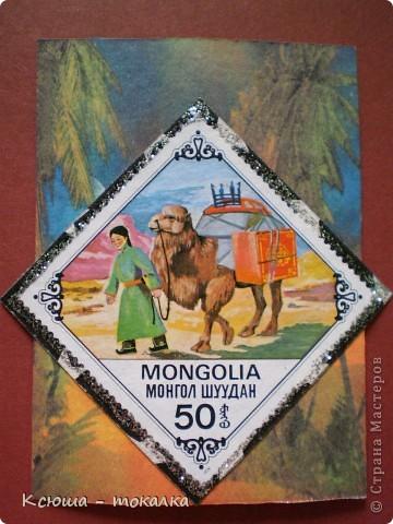 Честно говоря, я думала на время прекратить делать карточки с марками, но одна, очень милая девушка, хотела такую карточку:) И вот.... новая серия.... На данном этапе это последняя серия с марками. Но, возможно, когда-нибудь будут еще... Итак... Страна - Монголия. Год - 1978 (мои ровесники). фото 3