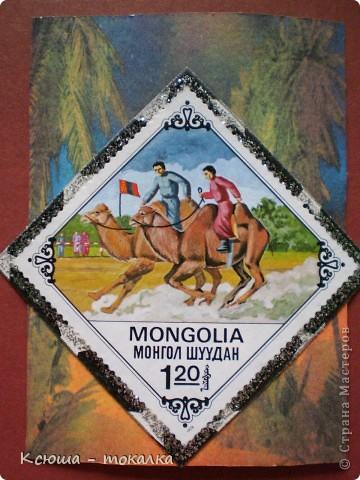Честно говоря, я думала на время прекратить делать карточки с марками, но одна, очень милая девушка, хотела такую карточку:) И вот.... новая серия.... На данном этапе это последняя серия с марками. Но, возможно, когда-нибудь будут еще... Итак... Страна - Монголия. Год - 1978 (мои ровесники). фото 4