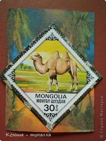 Честно говоря, я думала на время прекратить делать карточки с марками, но одна, очень милая девушка, хотела такую карточку:) И вот.... новая серия.... На данном этапе это последняя серия с марками. Но, возможно, когда-нибудь будут еще... Итак... Страна - Монголия. Год - 1978 (мои ровесники). фото 6