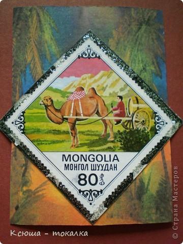 Честно говоря, я думала на время прекратить делать карточки с марками, но одна, очень милая девушка, хотела такую карточку:) И вот.... новая серия.... На данном этапе это последняя серия с марками. Но, возможно, когда-нибудь будут еще... Итак... Страна - Монголия. Год - 1978 (мои ровесники). фото 7