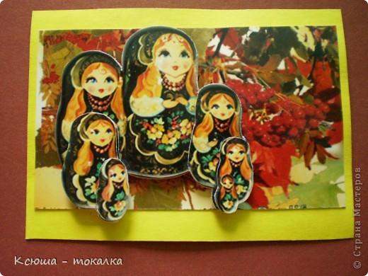 Честно говоря, я думала на время прекратить делать карточки с марками, но одна, очень милая девушка, хотела такую карточку:) И вот.... новая серия.... На данном этапе это последняя серия с марками. Но, возможно, когда-нибудь будут еще... Итак... Страна - Монголия. Год - 1978 (мои ровесники). фото 13