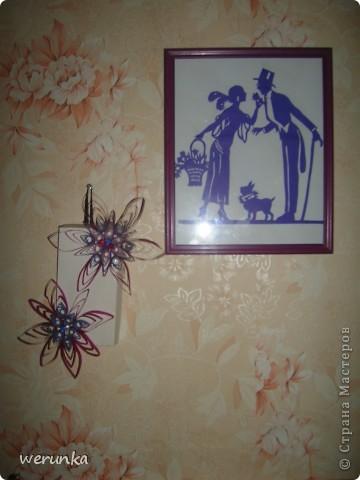 Укрошение в коридор. фото 1