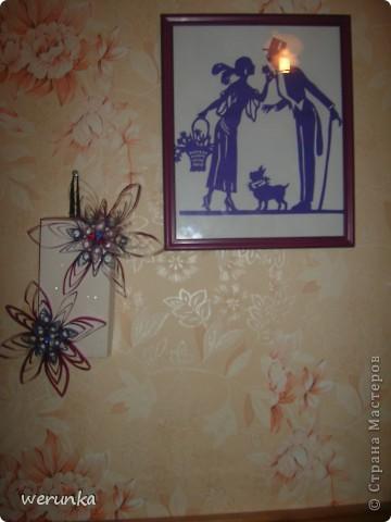 Укрошение в коридор. фото 2