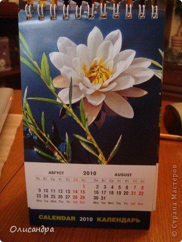 """Девочки! Как называется этот цветок? ******************************************* Окрыленная положительными отзывами, решила повторить свой эксперимент... и сделать еще одну открытку-стойку... Т.е. хотела ,просто, повторить то,что уже делала,но с другой картинкой... http://stranamasterov.ru/node/215641  Т.е. думать не хотелось, хотелось сделать быстренько... Но, кажется, быстренько я не умею...  Опять """"муки творчества"""" длились до середины ночи... фото 2"""
