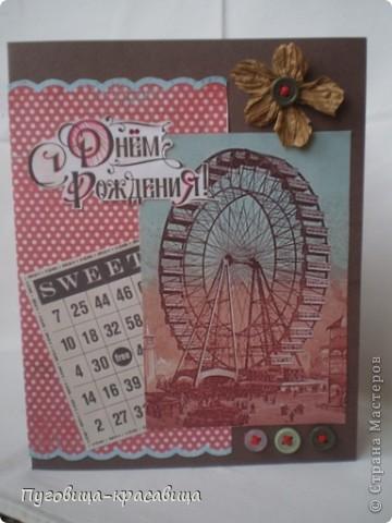 Вот такая у меня получилась открыточка )) фото 1