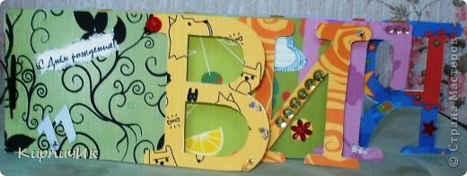 Очень долго думала, какую открытку сделать брату на День рождения. Вот что придумала: каждая буква - отдельная страничка, особенный фон и украшение. каждую страничку не успела сфотографировать, но картина в целом получилась такая: фото 1