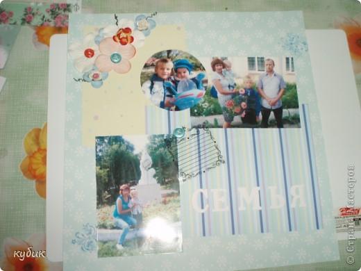 вот такую страничку я сделала в семейный альбом на МК фото 1