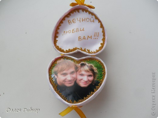 подарок ко дню святого Валентина. фото 4
