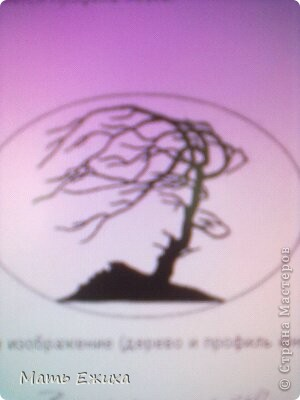 Работа по заказу - кривое дерево и....мужской профиль. Идея взята где-то на просторах Инета.