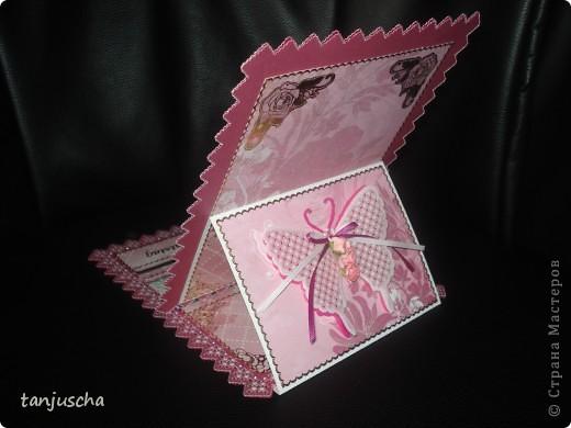 Эту открытку делала специально для своей мамы. У неё скоро День рождние. Хотелось в этой открытки показать чего я достигла в технике пергамано. Надеюсь моей маме понравится. фото 3