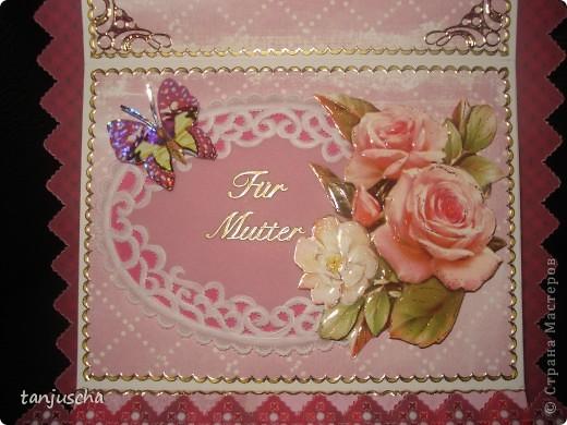 Эту открытку делала специально для своей мамы. У неё скоро День рождние. Хотелось в этой открытки показать чего я достигла в технике пергамано. Надеюсь моей маме понравится. фото 6