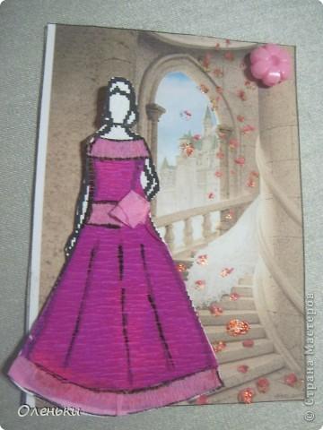 №1 Рыжий домовёнок Кузя для Танюфки 2002 фото 10