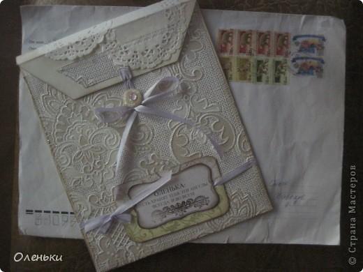 У Олюшки через неделю день рождение, а подарки уже начали идти. Так приятно, когда этот праздник может радовать не один день... Вот такое письмо ОГРОМНОЕ и КРАСИВЕЙШИЙ конверт пришёл к нам от Танечки Власовой из Печоры. фото 1