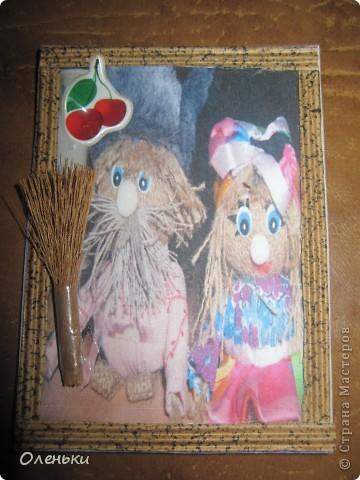 №1 Рыжий домовёнок Кузя для Танюфки 2002 фото 2