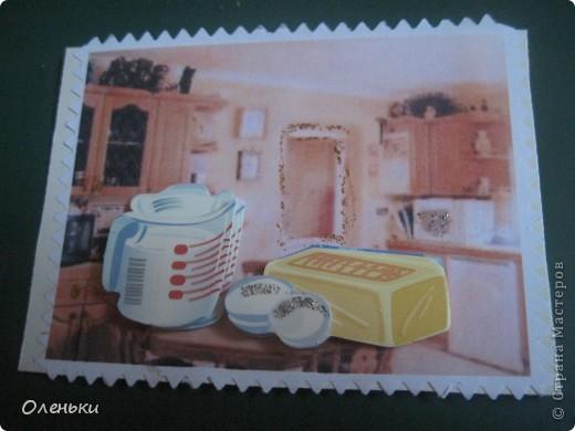 №1 Рыжий домовёнок Кузя для Танюфки 2002 фото 4