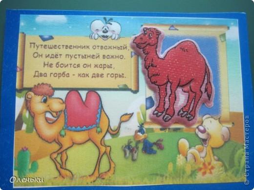 №1 Рыжий домовёнок Кузя для Танюфки 2002 фото 7