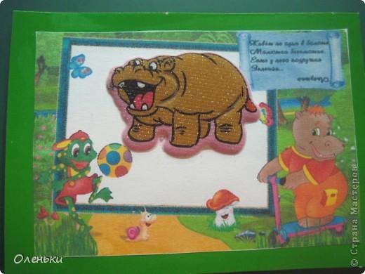 №1 Рыжий домовёнок Кузя для Танюфки 2002 фото 9
