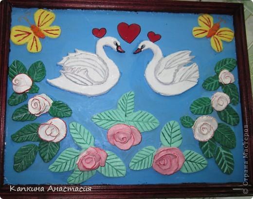 Картина панно рисунок валентинов день