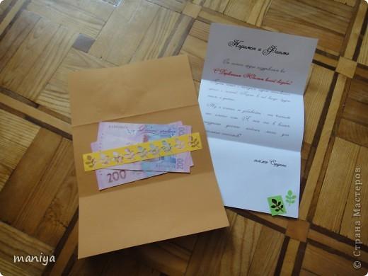 вот такой конверт для денешек подготовила на пятую годовщину свадьбы для друзей. это деревянная свадьба так что выбор рисунка и материала не случаен)) фото 4