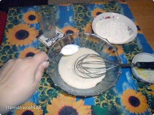 Представляю на ваше обозрение очень вкусный пирог. фото 5