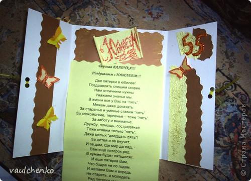 Первый раз я делала открытку на свадьбу! Задумок было много, но дочкой была куплена удивительно красивая, но очень не традиционная по цвету скрапбумага - фиолетово-сиреневая с переходом в зелено-салатовую!!! Муки творчества были долгими..., результат перед вами...  Молодоженам понравилась! фото 12