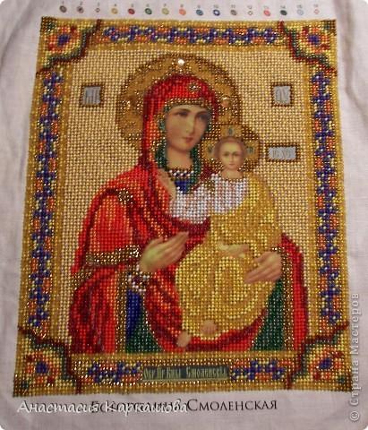Богородица Смоленская бисером фото 3