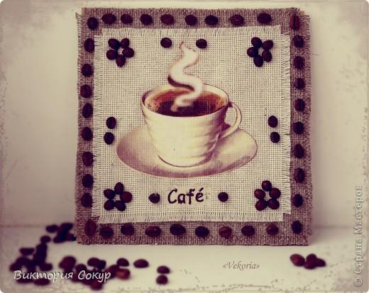 Чашка кофе!!!