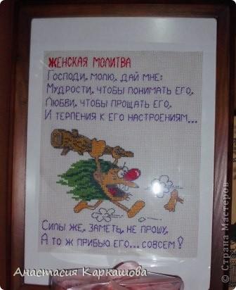 Схему брала с сайта fanstitch.ru фото 4