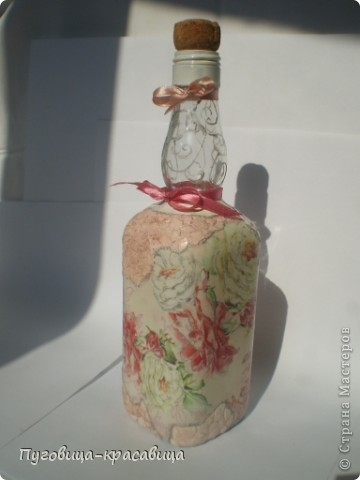 вот такая вот бутылочка...нежная) фото 1