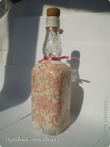 вот такая вот бутылочка...нежная) фото 2