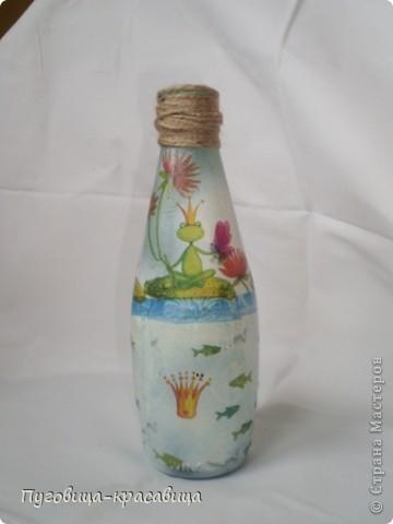 вот такая вот бутылочка,это первая) фото 4