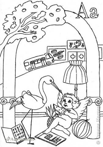 """Всем привет! Хочу представить вам наглядный материал для обучения дошкольников буквам и звукам. Рисовала сама. Если кто-то заинтересуется, выложу рисунки на другие буквы. Правда я не совсем уверена, что материал актуален для данного сайта. Но все же здесь есть """"Раннее развитие"""". фото 6"""