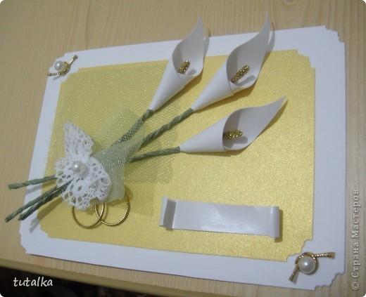 Пригласительная открытка на свадьбу фото 1