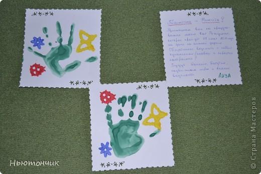 Приглашение детский день рождения своими руками фото