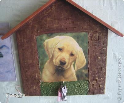 Вот такой пёсик будет сторожить ключи моей подруги фото 3