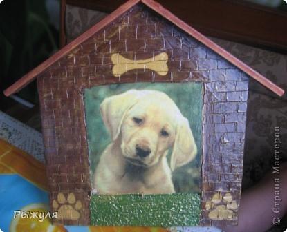 Вот такой пёсик будет сторожить ключи моей подруги фото 1